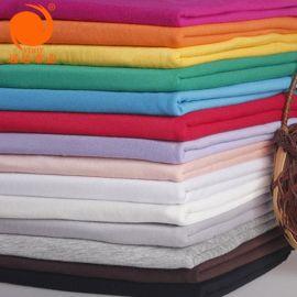库存**莫代尔面料、丝光棉针织纯棉布料批发