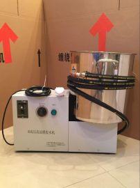 HB高压流延膜胶水机、缠绕膜胶水机、胶水泵、胶水机