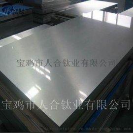 钛合金板  钛板 TC4钛板 质量保证 可零切