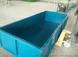 河南和業 玻璃鋼定製 養魚池 水槽 水池 廠家供應