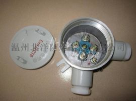 防爆接线盒:IIC级防爆接线盒