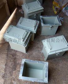 防爆接线箱BJX-20A防爆箱200*200 300*300 400*300