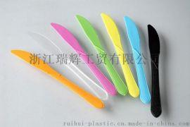厂家直销一次性塑料餐具 彩色PS 19.5cm 4.5克西餐刀