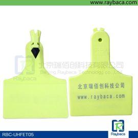 RBC-ET05UHF  频RFID电子耳标