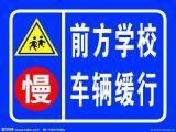 北京怀柔渤海镇交通路标牌销售安装公司