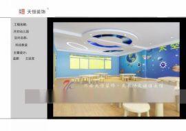 郑州幼儿园装修设计的档次决定该幼儿园发展前景