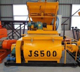 革新JS500强制式混凝土搅拌机