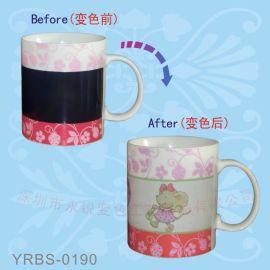 11oz**陶瓷变色杯