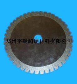 电镀结合剂金刚石砂轮--齿形开槽磨盘