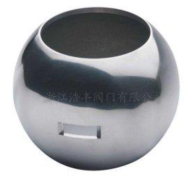 空心球体(Q41)