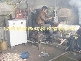 电热圈水洗造粒机改造用高频电磁加热器