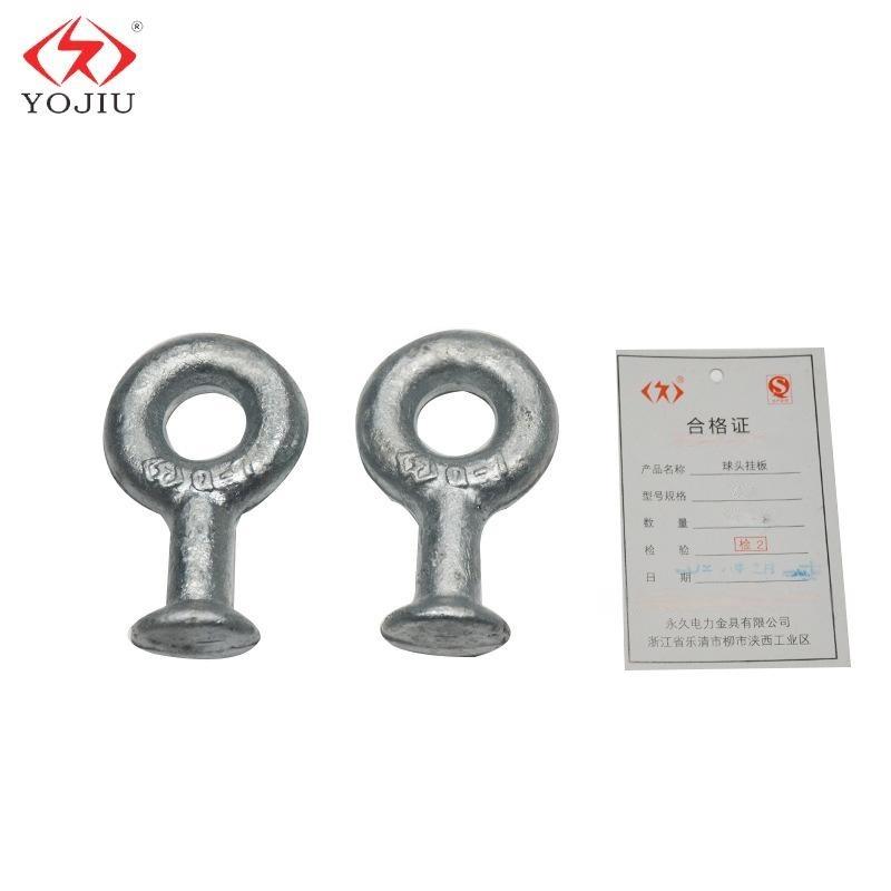 球头挂环Q-7 电力线路金具铁附件