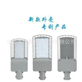 厂家直销led路灯 压铸一体太阳能路灯外壳3030贴片摸组灯外壳套件