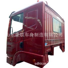 重汽豪运驾驶室总成 货源  全车配件内外饰件价格 图片 厂家