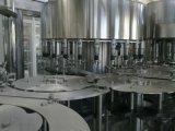 供应PET装水灌装机/塑料瓶矿泉水灌装机/塑料瓶纯净水灌装机