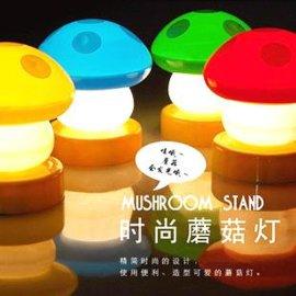 时尚小蘑菇拍拍灯