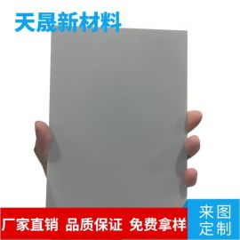 氮化铝陶瓷片定制非标精加工