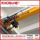 原裝進口科尼環鏈電動葫蘆Kone懸臂吊 起重機設備科尼原裝配件