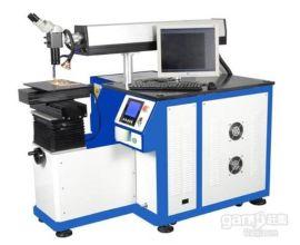 激光焊接机 不锈钢激光焊接机 全自动无缝焊接机