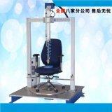 辦公座椅腳耐壓力測試機測試儀試驗機