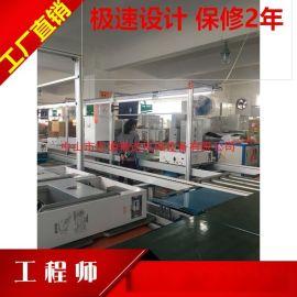 中山佛山重庆壁挂炉装配生产线
