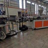 金韦尔PP塑料建筑模板生产线
