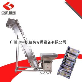 厂家直销新型不锈钢饰品提升机 高空输送粉剂、细小颗粒物料