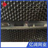 304不锈钢轧花网片,不锈钢网