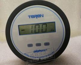 TEREN天润D2数显压差表 数显差压表 经济型数字显示压差计 电池型
