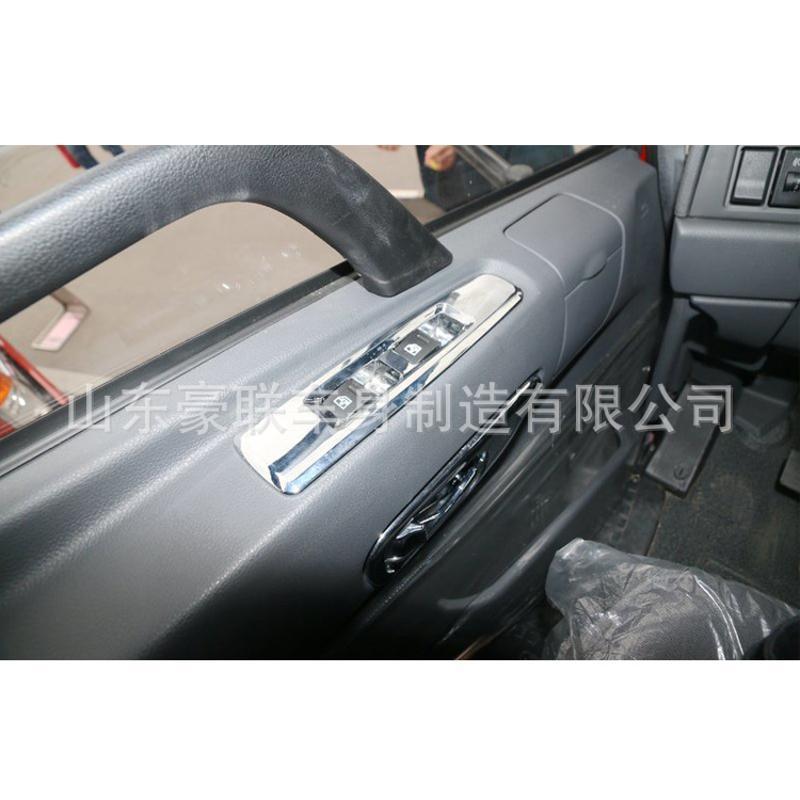 中国重汽驾驶室系列 豪曼驾驶室 驾驶室总成 图片 价格 厂家
