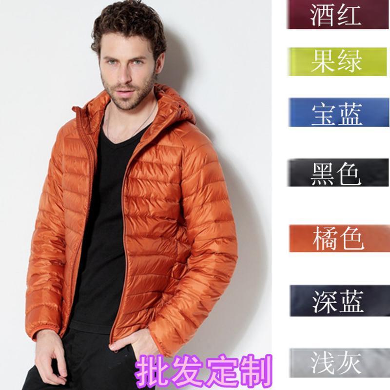 冬季工作服定做商务男装简约纯色时尚连帽拉链男士羽绒服外套LOGO