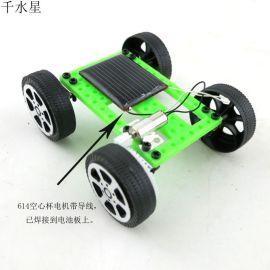太阳能小车—迷你一代,