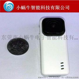 网络wifi微型无线摄像头 无线非针孔网络监控微型摄像机 运动DV
