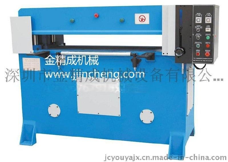 广东四柱液压机 液压冲床专业生产厂家