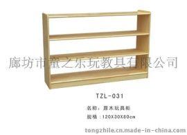 童之乐玩具柜 幼儿园实木玩具柜 弧形柜 120*60*80