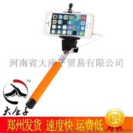 手机自拍杆 自拍神器不锈钢手持自拍神器 带凹槽手机自拍杆 双系统三星苹果插线自拍杆