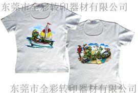 广州服装印花纸丨陶瓷金属印花纸