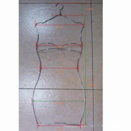电镀金属泳衣架
