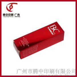 供应高档化妆品彩盒 化妆品包装彩盒厂家批发精品化妆品彩盒印刷