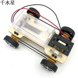 金属四驱车(DIY科技小制作)