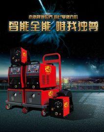 龙冠宇工厂直销智能数控逆变式双脉冲半自动气体保护焊机