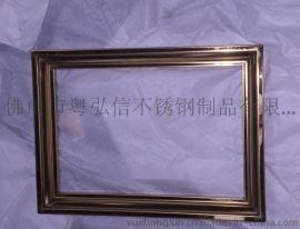 艺术不锈钢造型相框 土豪金不锈钢画框