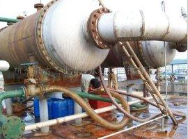 冠洁高效冷凝器清洗 环保型冷凝器清洗剂