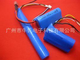 牛氏航模 飞机 电池 18650/18500 3.7V 7.4V 11.1V 12V 1500mah 充电