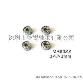 不锈钢深沟球轴承 SMR83ZZ 3*8*3MM  SMR83ZZ