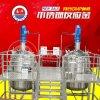 不锈钢电加热反应釜 真空高温称重反应罐 高压搅拌釜