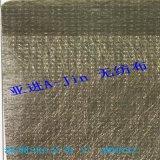 韩国亚进(AJIN)NW-30-PCN导电布无纺布