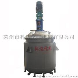 莱州科达化机现货提供电加热不锈钢反应釜