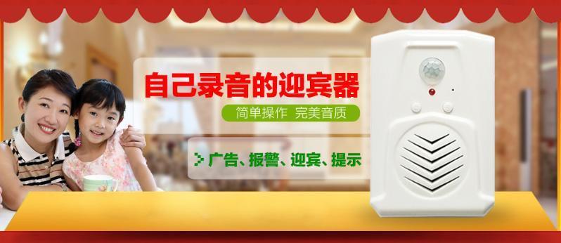 晶鑫微JXW2M自发电无线门铃芯片模块定制