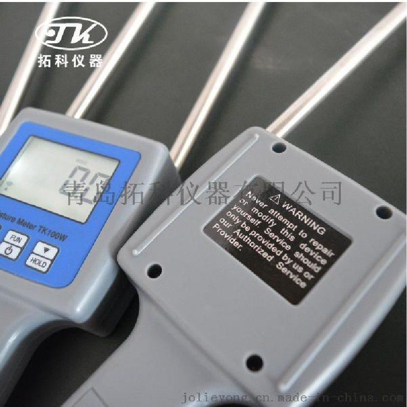便携废纸包水分测定仪TK100M